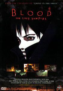 Охотники на вампиров \Кровь последнего вампира на DVD