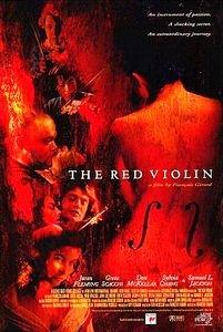 Красная скрипка на DVD