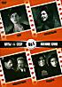 Хиты СССР: Зоя / Машенька / Нашествие / Радуга (4 в 1)  на DVD