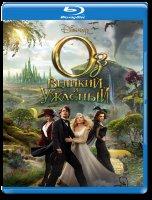 Оз Великий и Ужасный (Blu-ray)