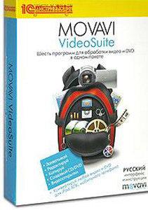 MOVAVI Видео Конвертер (PC CD)
