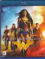 Чудо женщина 3D+2D (Blu-ray)