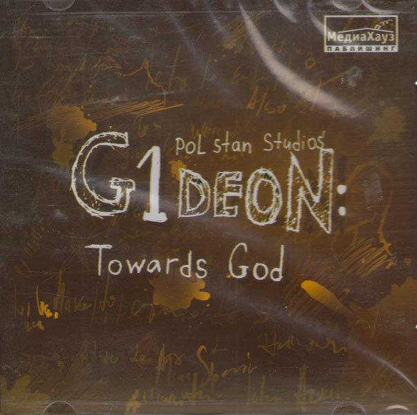 G1Deon Towards God (PC CD) (2 CD)
