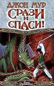 Конан 1-3 на DVD