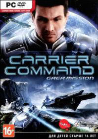 Carrier Command Gaea Mission (DVD-BOX)