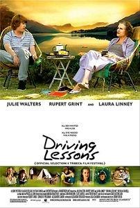 Уроки вождения на DVD