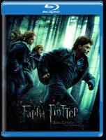 Гарри Поттер и Дары смерти 1 Часть 3D+2D (Blu-ray 50GB)