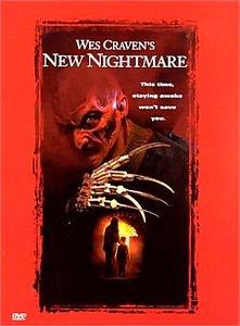 Кошмар на улице вязов 7  на DVD