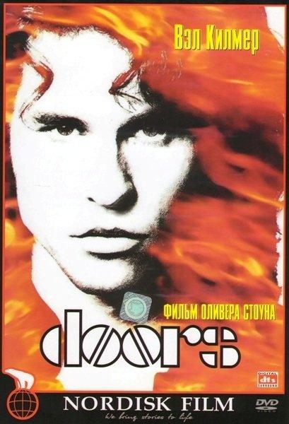 Дорз на DVD