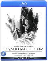 Трудно быть Богом (Blu-ray)