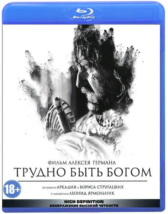 Трудно быть Богом (Blu-ray)* на Blu-ray