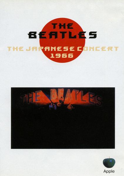 The Beatles  The Japanes Concert  1966 на DVD