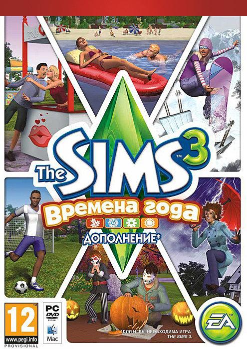 The Sims 3 Времена года (Дополнение) (DVD-BOX)