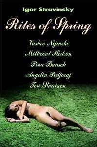 Весна на DVD
