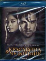 Красавица и чудовище 1 Сезон (22 серии) (2 Blu-ray)