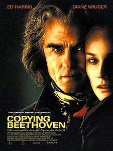 Переписывая Бетховена на DVD