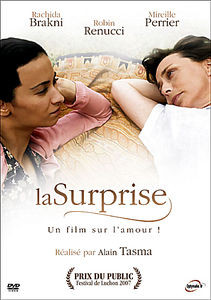 Сюрприз на DVD