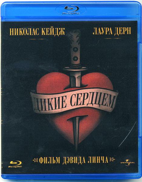 Дикие сердцем (Blu-ray) на Blu-ray