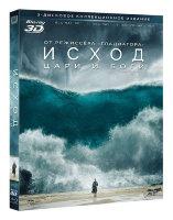 Исход Цари и боги 3D+2D (2 Blu-ray)