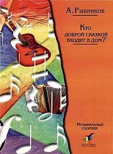 Про красную шапочку / Приключения Буратино на DVD