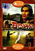 Воин (Виктор Пусурманов)  на DVD