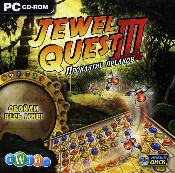 Jewel Quest III  Проклятие предков (PC CD)