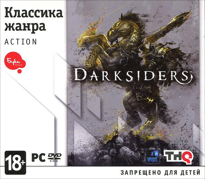 Классика жанра Darksiders (PC DVD)