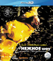 Снежное шоу Славы Полунина 3D+2D (Blu-ray)