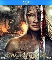 Василиса (Blu-ray)
