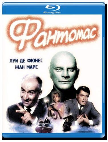Фантомас (Blu-ray)* на Blu-ray