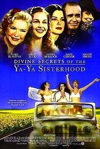 Божественные тайны женской солидарности на DVD