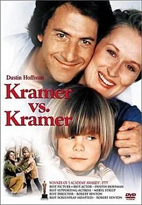 Крамер против Крамера на DVD