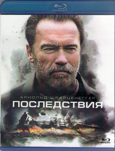 Последствия (Blu-ray)* на Blu-ray