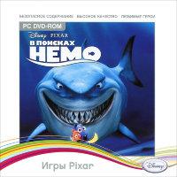 В поисках Немо (PC DVD)