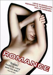 Романс X  на DVD