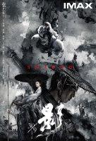 Тень (Blu-ray)