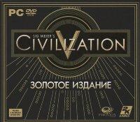 Sid Meier's Civilization V Золотое издание (PC DVD)