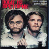 Побег из Претории (Blu-ray)* на Blu-ray