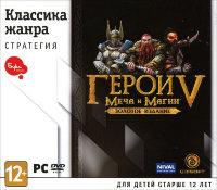 Герои Меча и Магии V Золотое издание (PC DVD)