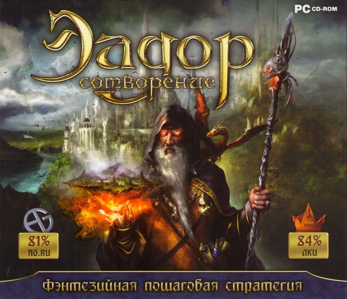Эадор Сотворение (PC CD)