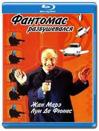 Фантомас разбушевался (Blu-ray)* на Blu-ray