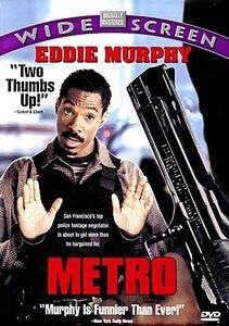 Городская полиция (Метро)  на DVD