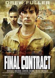 Последний контракт на DVD