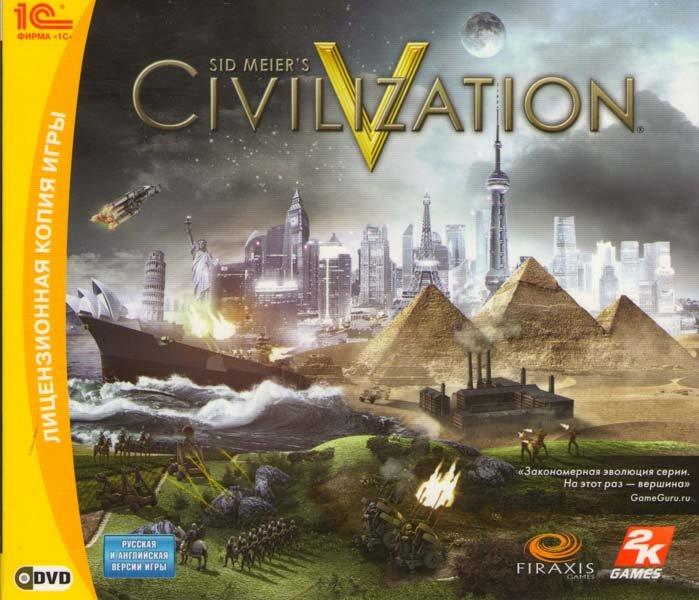 Sid Meier`s Civilization V (PC DVD)