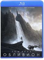 Обливион (Blu-ray)