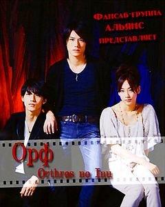 Другие / Они на DVD