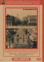 Берлин Александплац (14 йсерий) на (9 DVD)