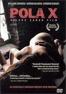 Пола - X  на DVD