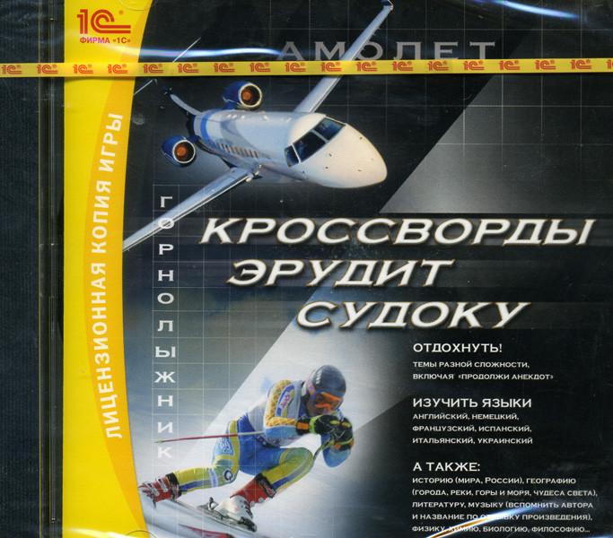 Кроссворды Эрудит Судоку (PC CD)