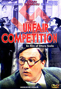 Нечестная конкуренция  на DVD